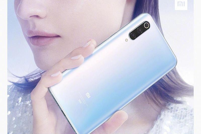 Состоялась презентация смартфона Xiaomi Mi 9 Pro 5G (cfc00538f16dbd93622e927fc36d3575407e81da)