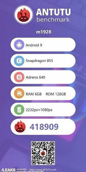 Появились характеристики смартфона Meizu 16T (crop 1)