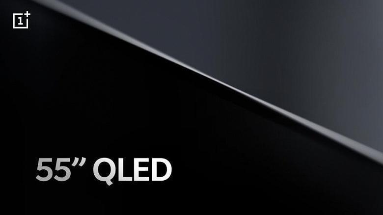 OnePlus выпускает свой первый умный телевизор OnePlus TV (eck5asoueaamc8d large)