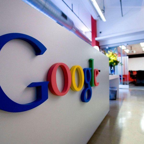 Корпорация Google начала сбор личных данных рядовых американцев (google ap080131062244 5bfc42b8c9e77c00518532f8)