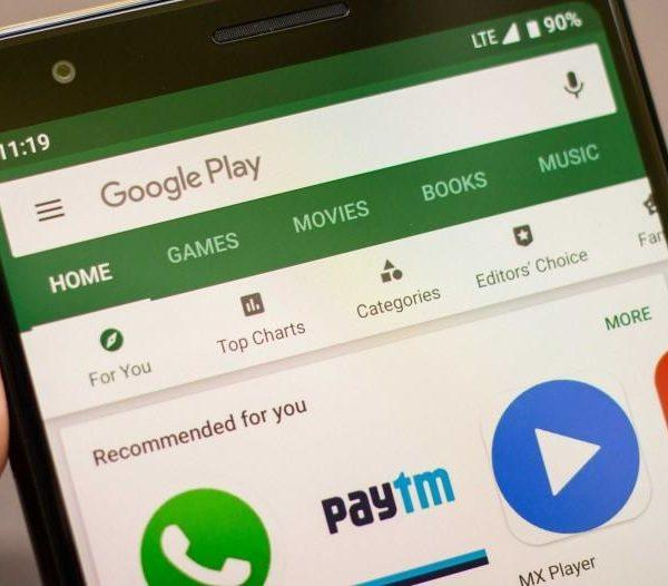 Компания Google намекнула на скорый анонс сервиса Play Pass (gsmarena 000)