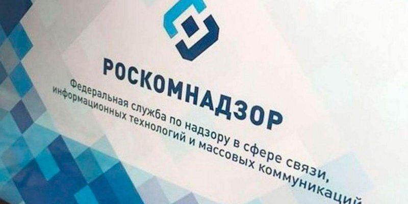 На этой неделе начнут тестировать изоляцию рунета (inx960x640 25)