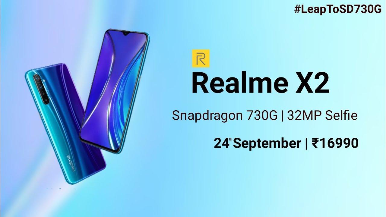 Компания Realme анонсировала смартфон Realme X2 (maxresdefault 9)