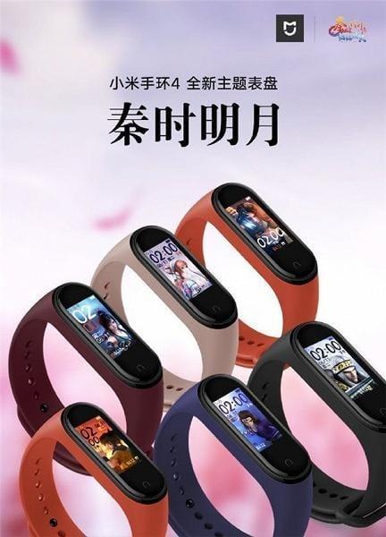 Xiaomi Mi Band 4 получил новые циферблаты (mi band 4 watchfaces 3)