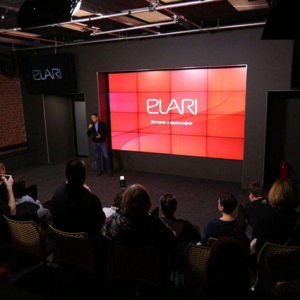 ELARI показала несколько новых гаджетов (pav 3827)