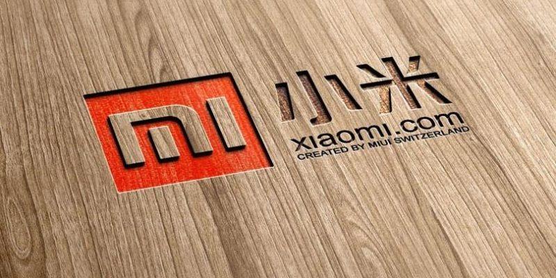 Xiaomi проведёт презентацию нового флагманского роутера 17 сентября (xiaomi logo)