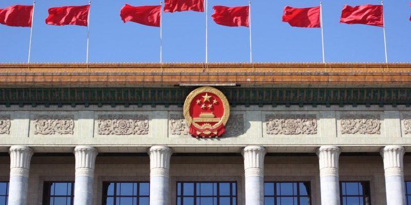 Китай принял закон о легализации криптовалютных операций (1489490888 1)