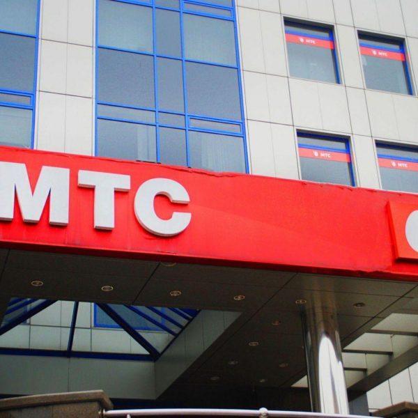 В некоторых регионах России частично рухнула сеть МТС (1506696369 mts)