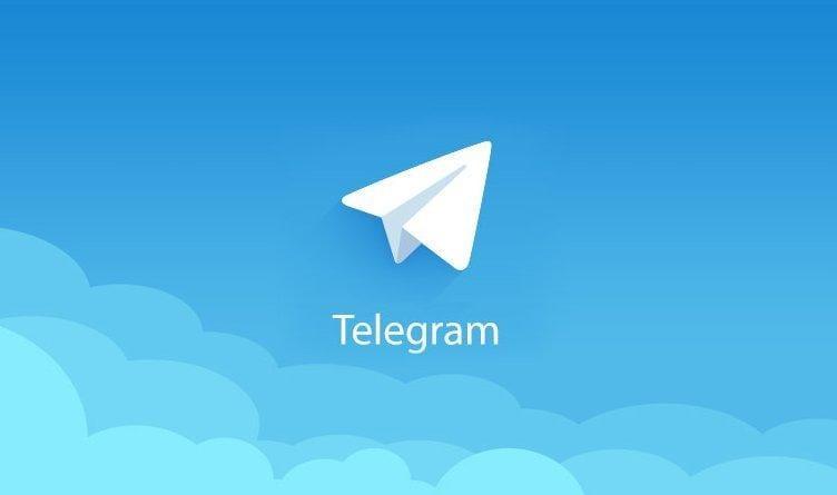 Замглавы Минкомсвязи подтвердил законность использования Telegram в РФ (1511194268126216162)
