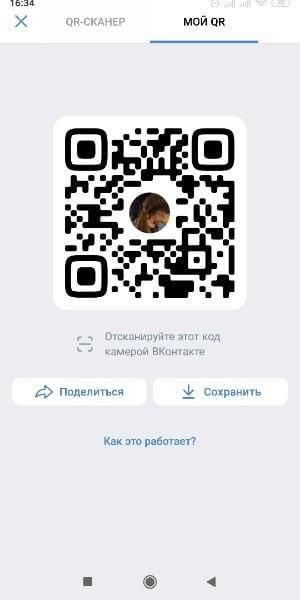 Обзор редизайна мобильного приложения ВКонтакте. Доступно по QR-коду (1ddkk2kdqcc)