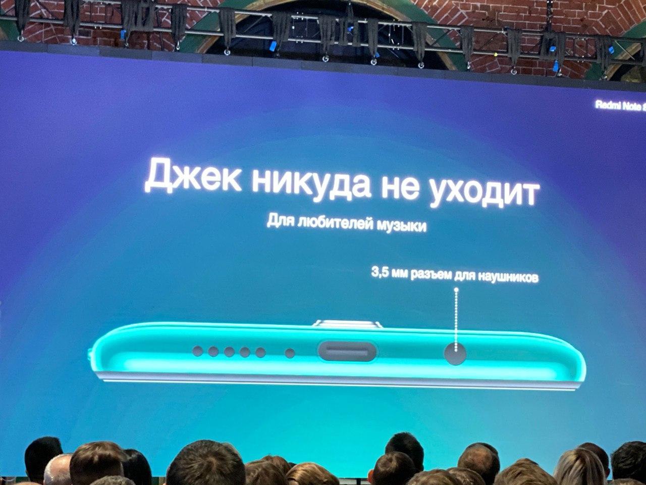 Xiaomi представила в России смартфон Redmi Note 8 Pro (2nmb2dpgaew)