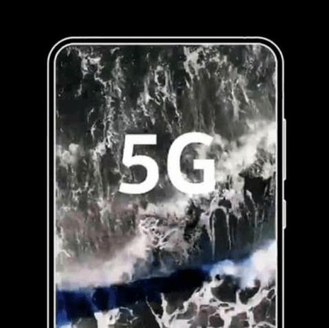Новый безрамочный смартфон от Nokia получит поддержку 5G и флагманский процессор (4f8f9551bd65e41dcaeb54772c08ae25dafbfc2b)