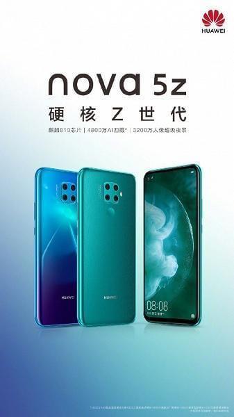 Huawei готовит к выпуску смартфон Nova 5z ()