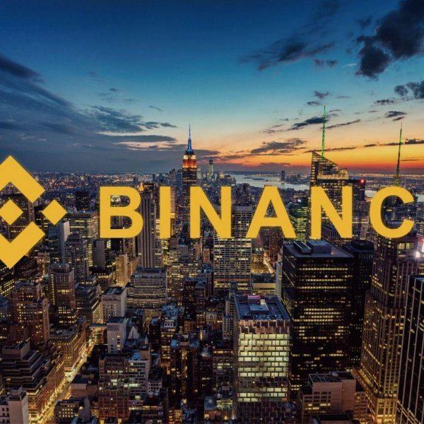 Криптовалютная биржа Binance запустит торги в паре с рублем (binance brand image)