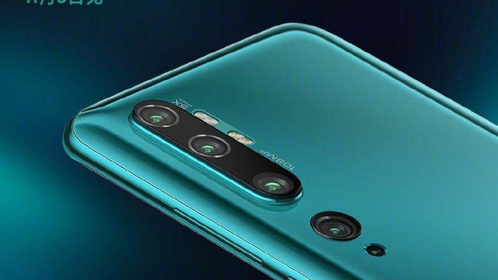 Опубликованы характеристики 108-мегапиксельного смартфона Xiaomi Mi CC9 Pro ()