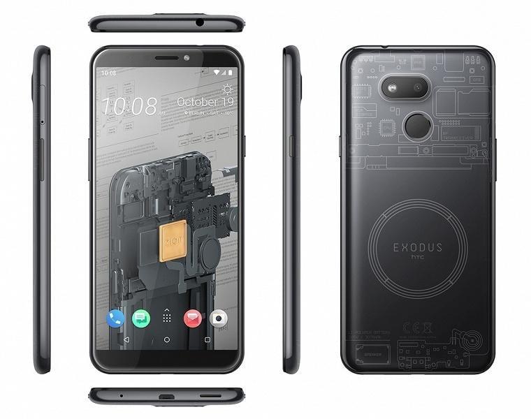 HTC представил смартфон со встроенным биткоин-кошельком ()