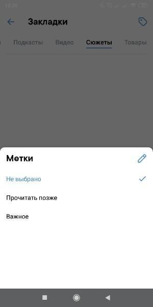 Обзор редизайна мобильного приложения ВКонтакте. Доступно по QR-коду (fmnqjzjwriu)
