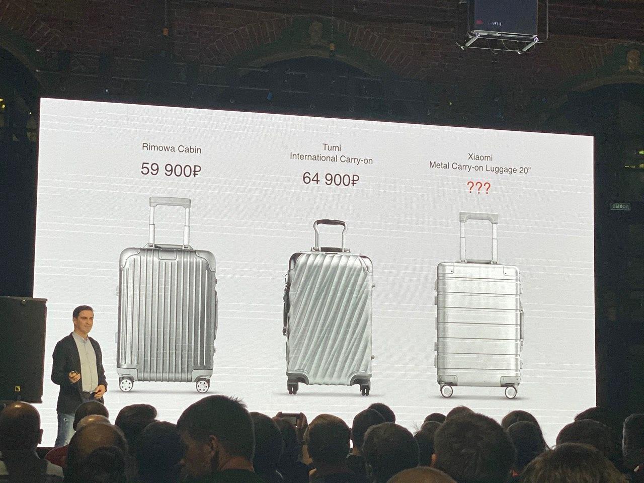 Компания Xiaomi представила чемодан, фен и аккумулятор (gvgfngg8oy)