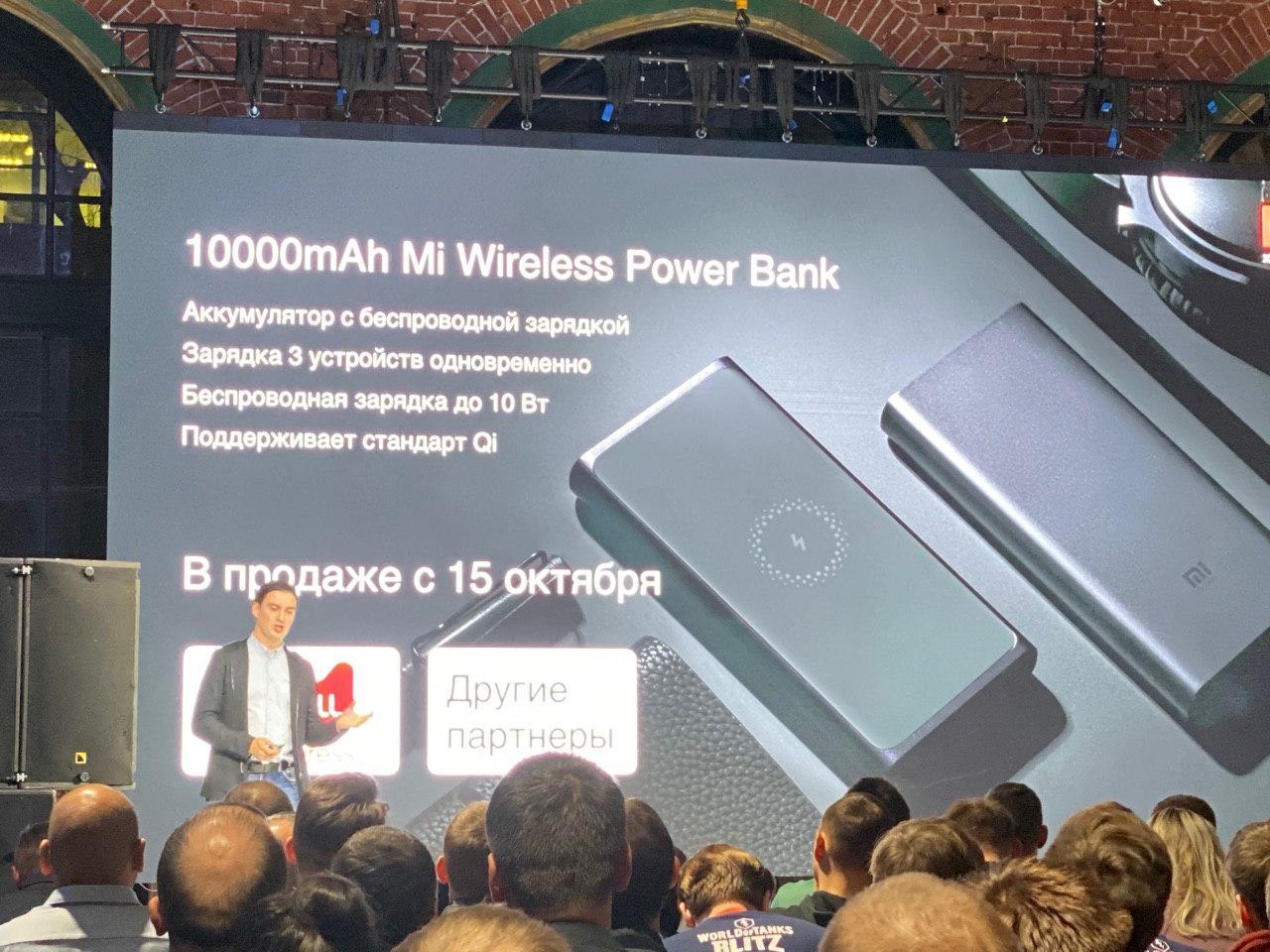 Компания Xiaomi представила чемодан, фен и аккумулятор (if6zkm20otk)
