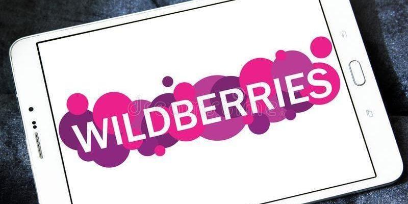 Wildberries запустил сервис для покупки в рассрочку и кредит (logotip roznichnogo torgovca wildberries 117993579)
