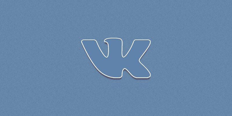 Обзор редизайна мобильного приложения ВКонтакте. Доступно по QR-коду (look.com .ua 213887)