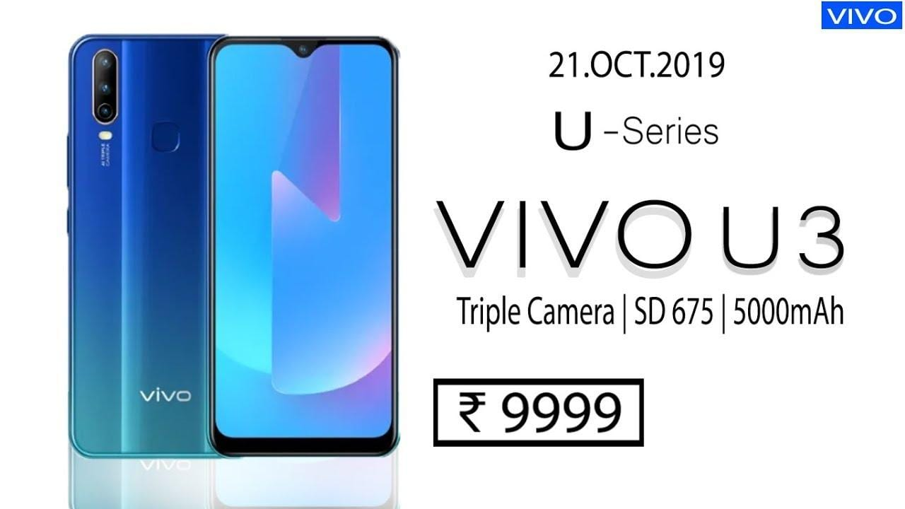 Компания Vivo представила смартфон Vivo U3 (maxresdefault 7)