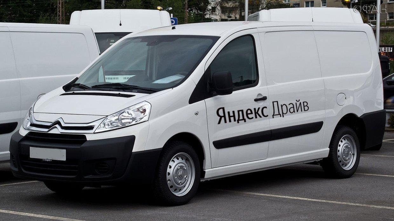 Яндекс запустил междугородный каршеринг на микроавтобусах (orig 15434930891c0ddacf78d809d012ad0c3ce6db3da0)