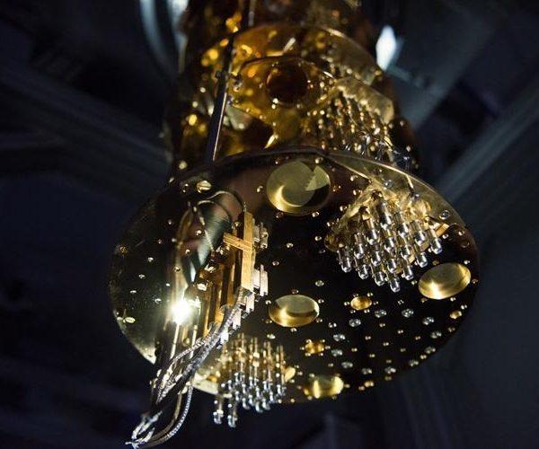 В России запустили первый прототип квантового компьютера (quant1)