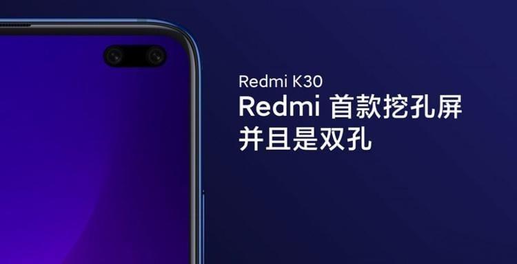 Смартфон Xiaomi Redmi K30 будет поддерживать связь 5G (red1)