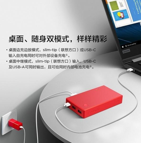 Lenovo выпускает внешний аккумулятор Thinkplus за 43 доллара (screenshot 2 1)