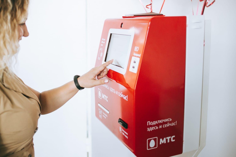 МТС установил терминалы для быстрой покупки сим-карт (simkomat mts rossiya sim karty 2)