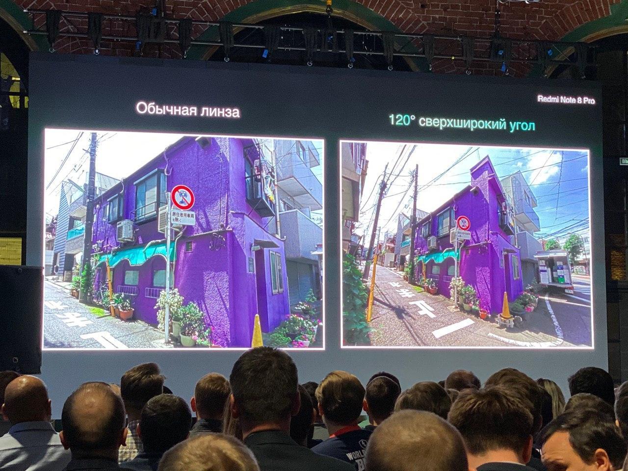 Xiaomi представила в России смартфон Redmi Note 8 Pro (srrzwzjtteg)