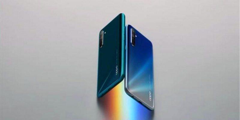 Компания Oppo представила смартфон Oppo K5 (the specifications and version of the phone oppo k5)