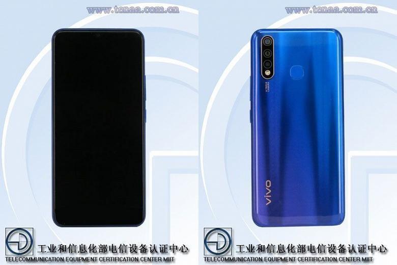 Vivo готовит к выпуску смартфон с аккумулятором на 5000 мАч (vivo v1934at tenaa large)
