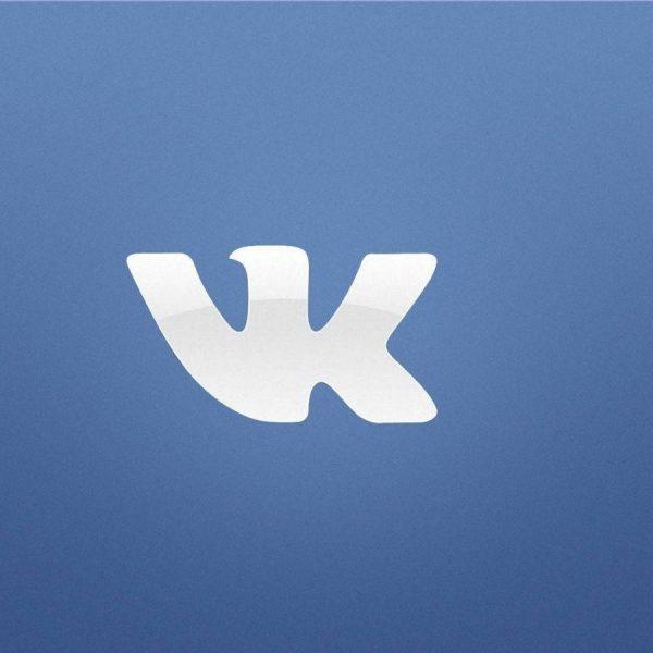«ВКонтакте» проведет эксперимент с комментариями: Агрессии будет меньше (vk com sifre degistirme)