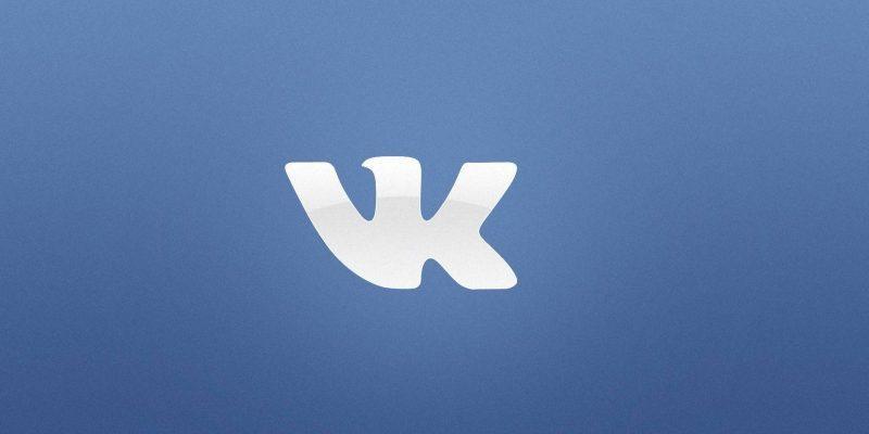 Инструкция: Как обновить приложение ВКонтакте через QR-код (vk com sifre degistirme)