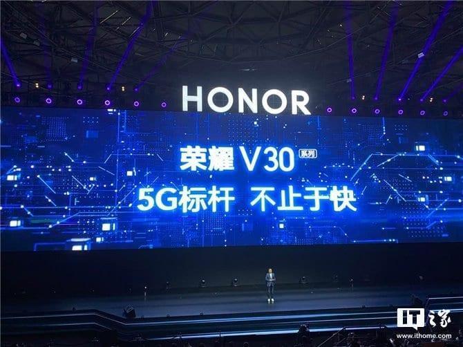 Бренд Honor представил смартфоны Honor V30 5G и V30 Pro 5G (00)