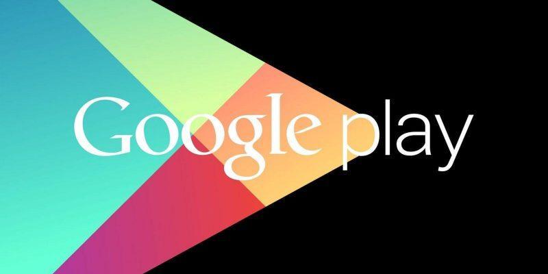 "Модернизация приложения ""Госуслуги"": оплата через Google Pay и другие нововведения (1029164)"