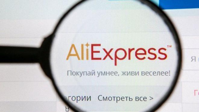 Отслеживать посылки с AliExpress станет гораздо проще (103380225 tass 19459233)
