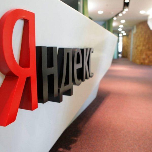 «Яндекс» принял участие в запуске системы управления «умным домом» (1515760522 201)