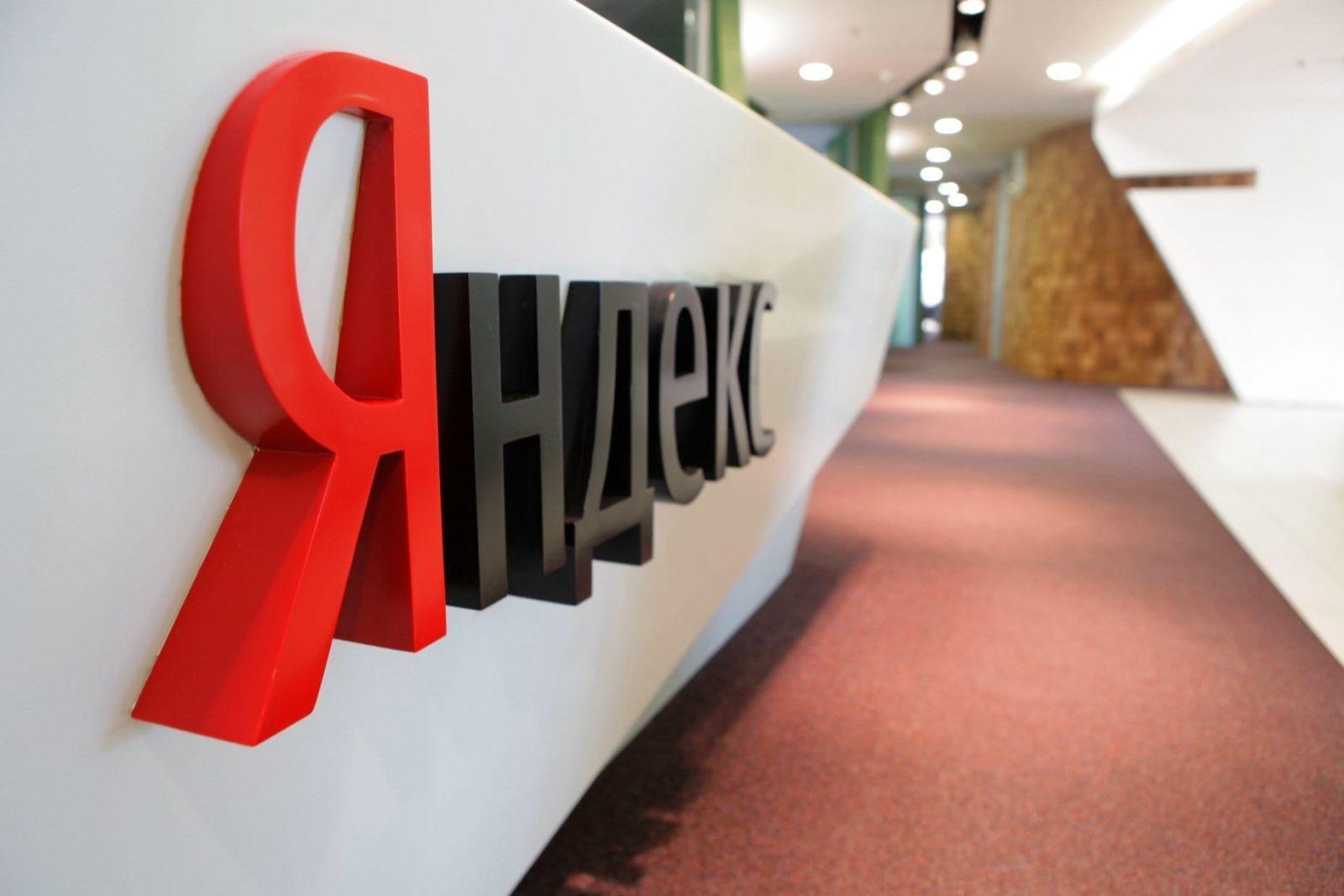 Яндекс может запустить сервис безналичной оплаты Yandex Pay (1515760522 201)