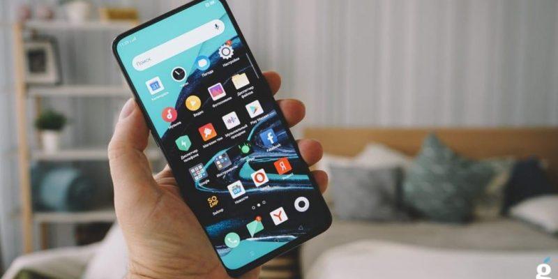 В Сеть слили характеристики смартфона Oppo Reno 3 (1741d1c788b409ab00e281b916b948ff)