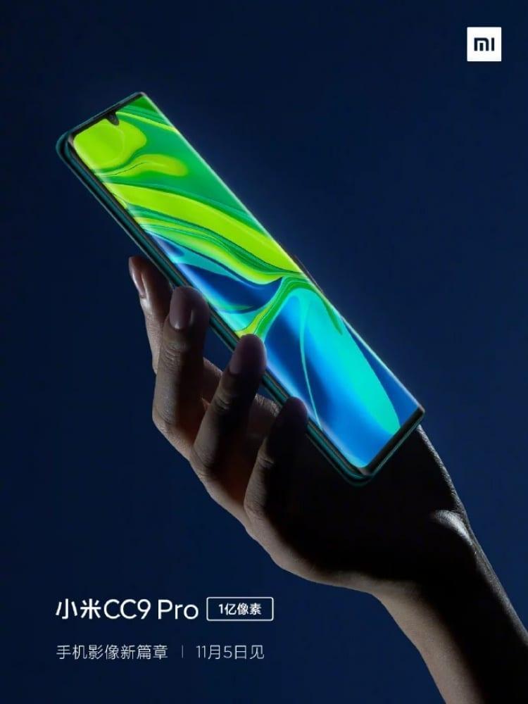 Xiaomi официально представила смартфон Xiaomi Mi CC9 Pro со 108-мегапиксельной пентакамерой (2019 11 05 11 56 59)