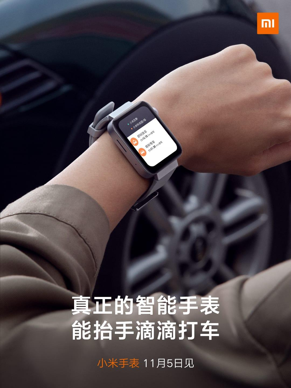 Компания Xiaomi представила умные часы Xiaomi Mi Watch за 185 долларов (2019 11 05 12 43 43)