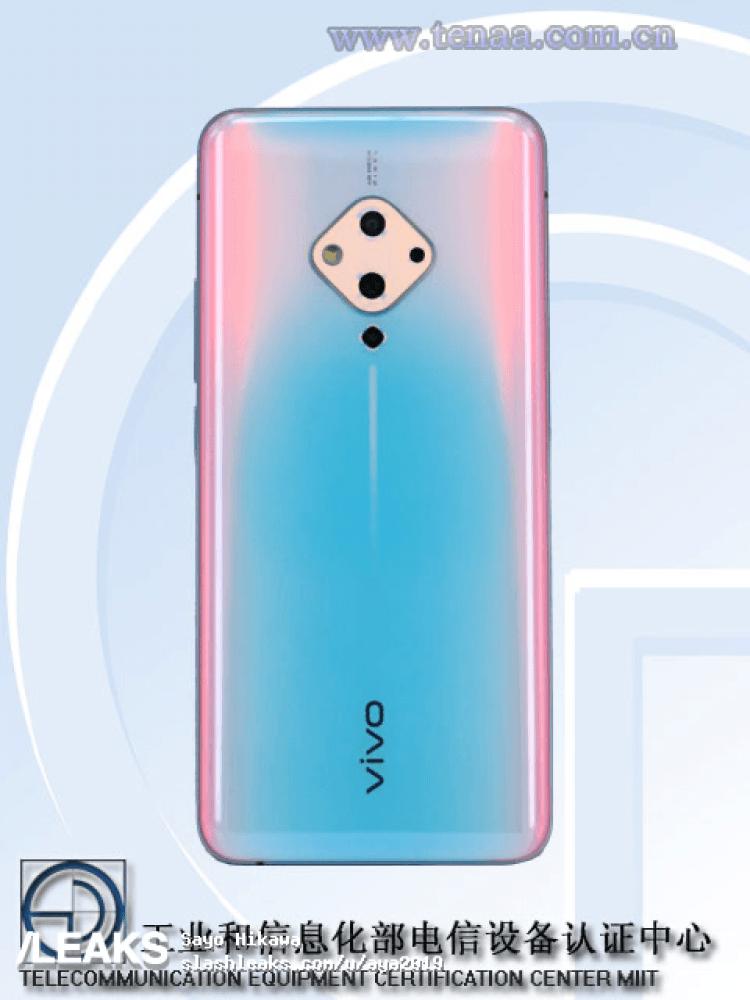 "Опубликованы характеристики смартфона Vivo S5 с ""камерой-бриллиантом"" (2019 11 08 12 20 45)"