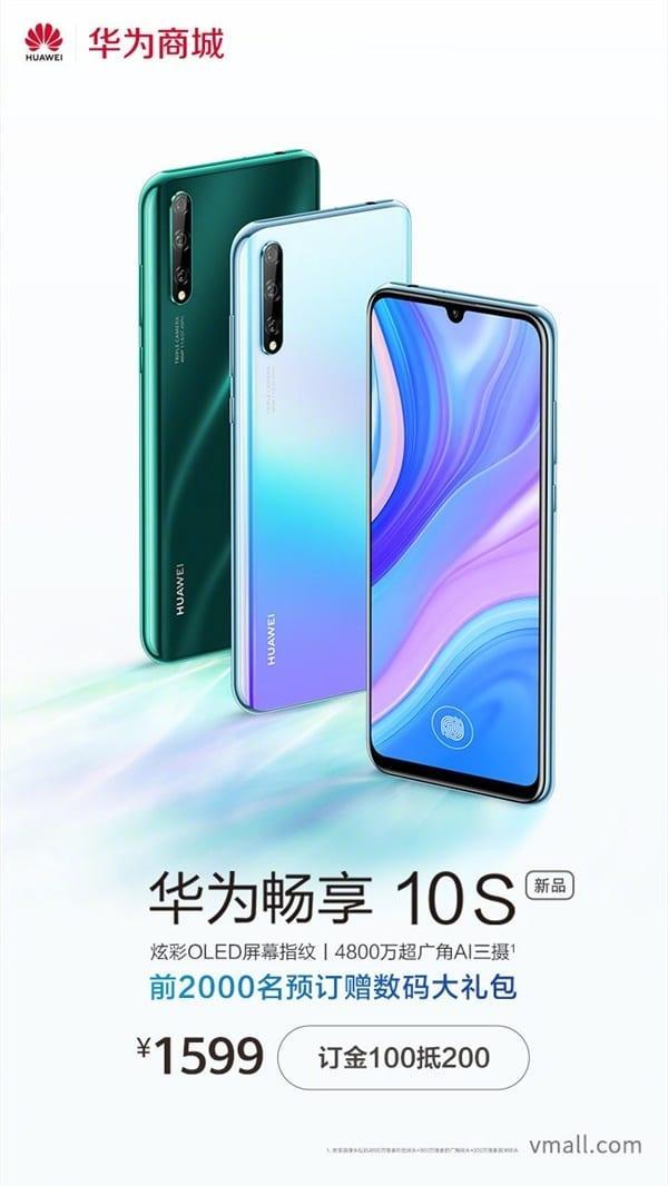 Huawei представила смартфон Huawei Enjoy 10s (2019 11 11 09 17 49)