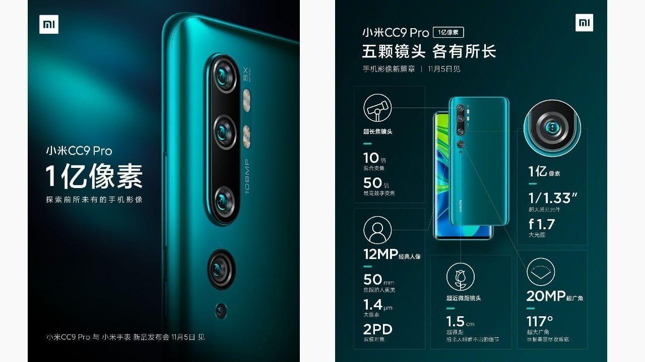 Появилась информация о следующем пентакамерном смартфоне Xiaomi (2019 11 13 10 48 47)