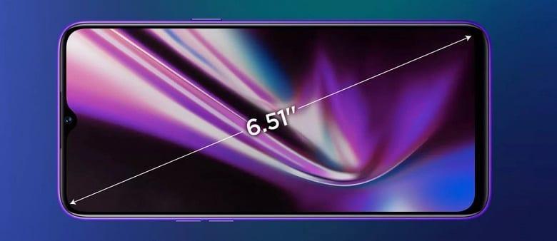 Realme опубликовала официальный тизер смартфона Realme 5s (2019 11 15 10 27 51)