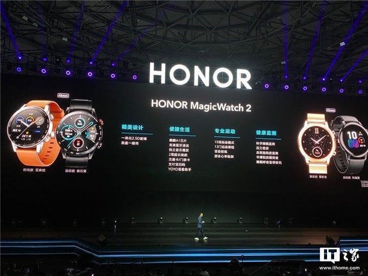 Honor представил умные часы Honor Watch Magic 2 (20191126 162608 358)