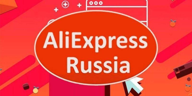 Отслеживать посылки с AliExpress станет гораздо проще (2019 10 09 05 039 001)